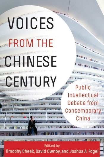 Voices from Chinese century