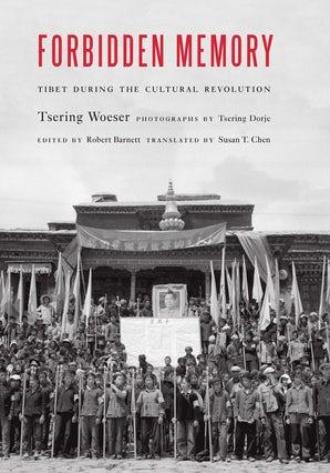 Tibet Book Tsering Woeser